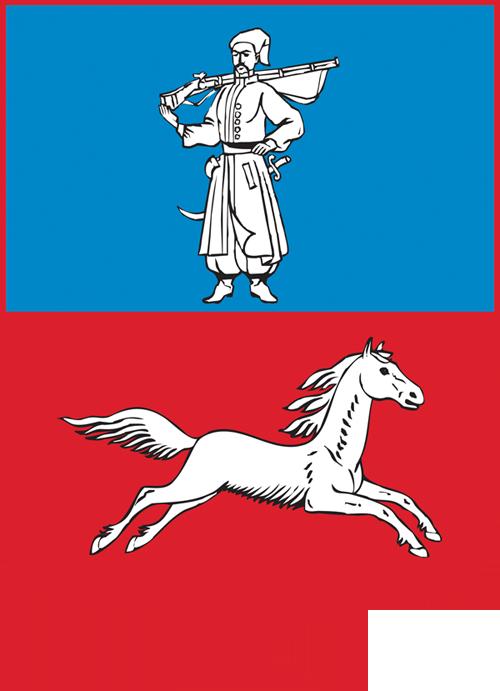 Черкасская область украниа: http://cherkasynet/goroda-cherkasskoy-oblastihtml